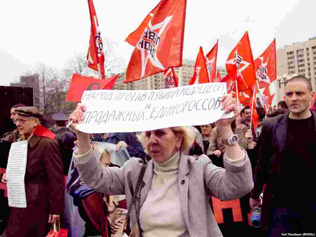 """У колонны """"Левого фронта"""" возник конфликт с полицией и организаторами."""