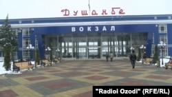 Душанбинский железнодорожный вокзал