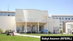 Кыргызско-турецкий университет «Манас».
