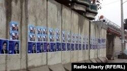 Кандидаты в президенты Афганистана 2 февраля начали предвыборную кампанию.