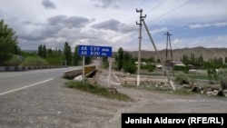 Село Ак-Сай близ кыргызско-таджикской границы, 9 мая 2020 г.