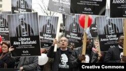 од протестите за ослободување на Бјалјатски