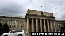 Бишкектеги Өкмөт үйү