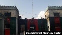 Затворот во покраината Нангахар