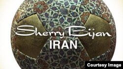 موسیقی امروز: چهارشنبه ۴ تیر ۱۳۹۳