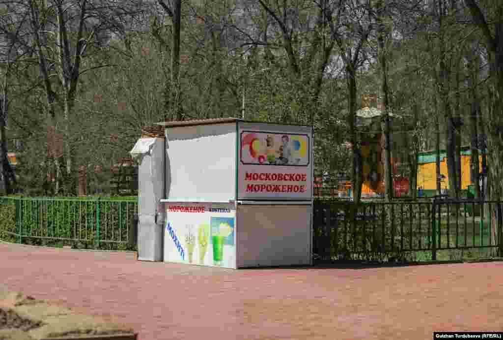 Многие торговые точки закрыты в связи с карантином.
