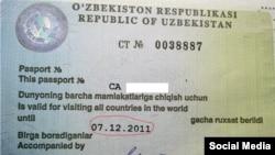 Узбекская «выездная виза» выдается органами внутренних дел сроком на два года.