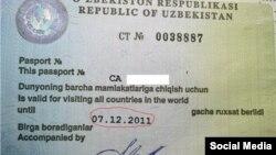 """Узбекская """"выездная виза"""" выдается органами внутренних дел сроком на два года"""