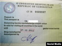"""Өзбекстан сыртқы істер министрлігі берген """"шығу визасы"""". Әлеуметтік желідегі сурет."""