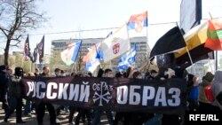 Ультраправые националисты решили взять на себя контроль за деятельностью этнических диаспор.