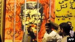 Grafit në Kajro...