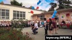 1 вересня в школі Сімферополя, архівне фото