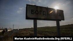 В штабі ООС повідомляють про обстріл зокрема в районі Богданівки, однак стверджують, що він зафіксований поза межами ділянки розведення сил і засобів