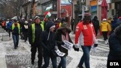 Протестът в Перник на 29 декември 2019 г.