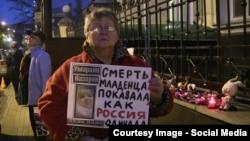 Ҳодисаи марги Умаралӣ Назаров дар Русия ва Тоҷикистон вокунишҳоеро дар пай дошт.