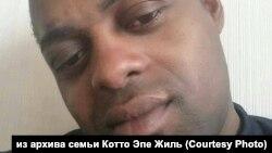 Политический активист из Камеруна Эрве Котто Эпе Жиль, живущий в Нижнеудинске
