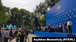 """Алматыдағы """"Нұр Отан"""" митингісі. 6 шілде 2019 жыл."""