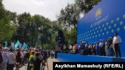"""""""Нұр Отан"""" партиясы ұйымдастырған митинг. Алматы, 6 шілде 2019 жыл."""