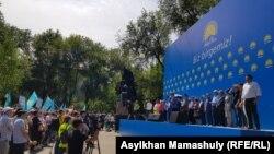 Митинг, организованный партией «Нур Отан». Алматы, 6 июля 2019 года.