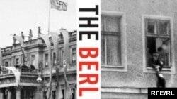 Фредерик Тэйлор «Берлинская стена. Разделенный мир, 1961-1989»