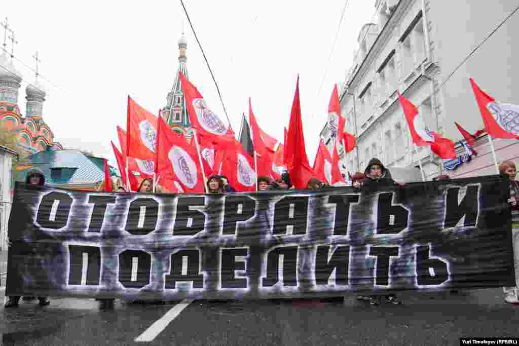 Самый лаконичный и принципиальный лозунг был у сторонников Эдуарда Лимонова.