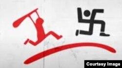 (Anti)fašizam, ilustracija
