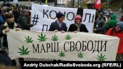 Ukraine -- Cannabis march of freedom in Kyiv 28Oct2017