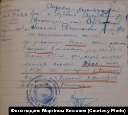 Довідка з сільради на Миколу Сербиновського