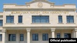 Biləsuvar Rayon İcra Hakimiyyəti
