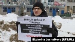Кировта Русия гаскәрләрен Украинага керткәнгә протест митингы