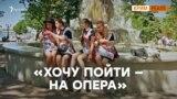Ким мріють стати кримські школярі?