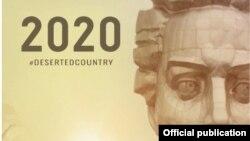 2020#desertedcountry («2020. Безлюдна Країна») – перше українське мок'юментарі
