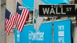 Экономическая среда: Twitter-дебют