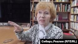 Авелина Анциферова