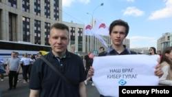 Николай Кавказский на пикете за свободу интернета, май 2018 года
