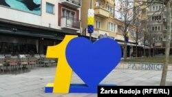 На улицах Приштины