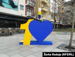 Праздничная символика на улицах одного из косовских городов
