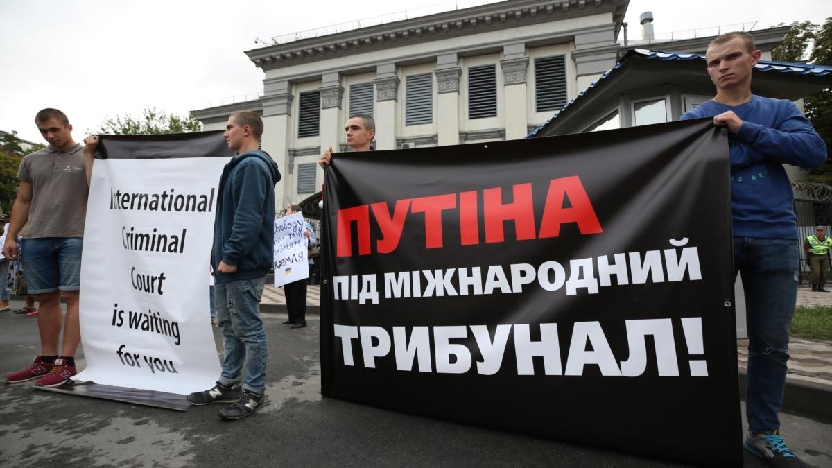 Украина и дестабилизацийна роль России в мире. Путин продолжает дело предшественников