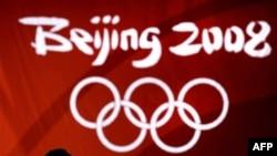 Баннер Олимпийских игр в Пекине в 2008 году.