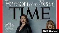 Time журналының мұқабасы