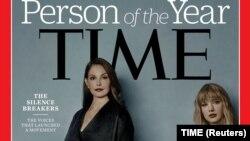 """В прошлом году """"Людьми года"""" были названы женщины, запустившие кампанию MeToo"""