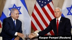 U.S. Vice President Mike Pence (right) confirmed that Israeli Prime Minister Benjamin Netanyahu will visit Washington. (file photo)
