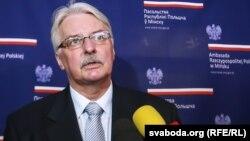 Польша сыртқы істер министрі Витольд Ващиковский.
