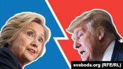 Хиллари Клинтон и Дональд Трамп. Коллаж