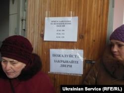 Пенсионный фонд в Луганской области