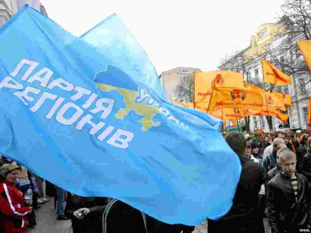 حزب مناطق اوکراين، مهم ترين حزب در ائتلاف ضد دولتی اين کشور محسوب می شود