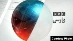 بیبیسی فارسی همواره تأکید کرده است که این مستندسازان هیچگاه کارمند این رسانه نبودهاند.