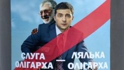Дороги к свободе. Украинский дефолт: пропаганда или возможность?