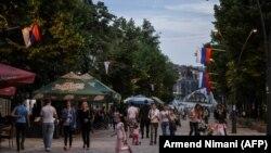 Ulice Severne Mitrovice