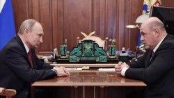 Лицом к событию. Зачем Владимир Путин меняет Конституцию?